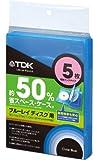 TDK Blu-ray用 省スペース収納ケース 5枚収納ブックタイプ クリアブルー CASE-BDB5BL1A