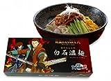 TVアニメ「戦国BASARA弐」 白石温麺(しろいしうーめん) 肉味噌付 奥州白石温麺協同組合