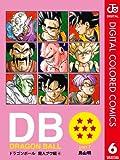 DRAGON BALL カラー版 魔人ブウ編 6 (ジャンプコミックスDIGITAL)
