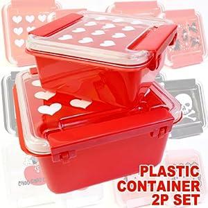 2個でオトク!お弁当に保存に大活躍!プラスチック製容器・2個セット・弁当箱・ランチボックス-POODLE