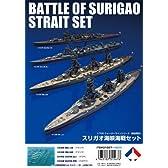 1/700 ウォーターライン スリガオ海峡海戦セット 31567