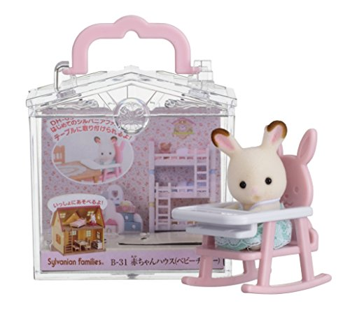 Sylvanion Families Baby House baby chair B-31 (japan import) - 1