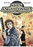 Shin Angyo Onshi - Der letzte Krieger: Shin Angyo Onshi, Band 4