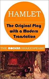 Hamlet criticism essays
