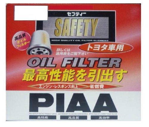 PIAA(ピア) セフティー オイルフィルター PT16