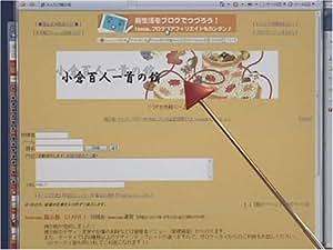 ホームページビルダー11:使い方DVD講座 後編