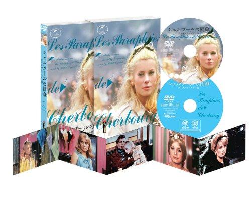 シェルブールの雨傘 デジタルリマスター版(2枚組) [DVD]