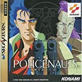 Policenauts [Japan Import]