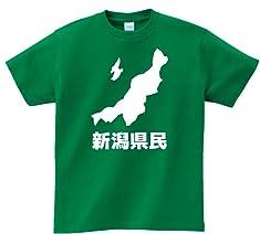"""""""おもしろTシャツ 選べる 47 都道府県民 ご当地 Tシャツ"""