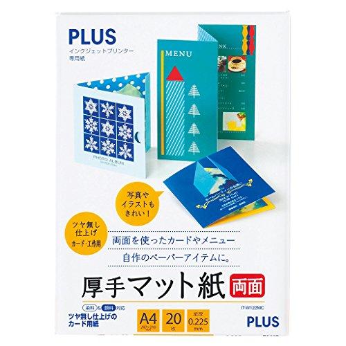 プラス インクジェット用紙 厚手マット紙 両面 A4判 20枚入 IT-W122MC 46-117