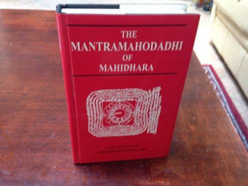 Mantra-Mahodadhi of Mahidhara - Import It All
