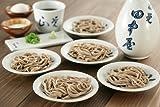 お中元 2015 人気のお取り寄せ夏ギフト! 田中屋 出石蕎麦 のし無料