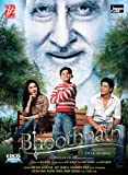 Bhoothnath (English subtitled)