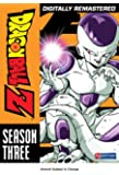 Dragon Ball Z: Season 3 (Frieza Saga)