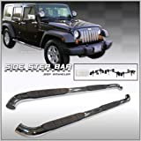 Jeep Wrangler Unlimited Stainless Steel Side Bars/Nerf Bars (4 Door) - Fits the 2007, 2008, 2009, 2010, 2011, 2012, 2013 and 2014 Jeep Wrangler Unlimited JK