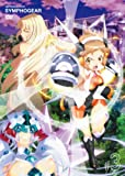 戦姫絶唱シンフォギア 3 (初回限定生産版) [DVD]