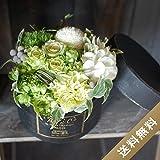 花 フラワーボックス (ウッドボックスフラワー) ギフト フラワーケーキ フラワーボックス フラワーギフト フラワーアレンジメント