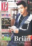 コリア エンタテインメント ジャーナル 2013年 01月号
