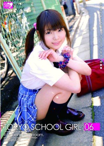 [めぐみ] Tokyo School Girl 06
