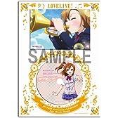 ラブライブ! μ's Birth Anniversary 2nd-SEASON Aug. Honoka Kosaka 高坂穂乃果