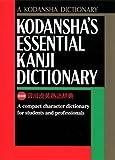 Kodansha's Essential Kanji Dictionary (Kodansha Dictionaries) (1568363974) by Kodansha International