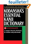 Kodansha's Essential Kanji Dictionary...