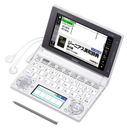 Casio Ex-Word Tafcot Xd-D4850We (White) Touch Panel Japanese Electronic Dictionary With Ex-Voice Technology(Japan Import)