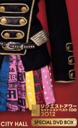 AKB48 �ꥯ�����ȥ�����åȥꥹ�ȥ٥���100 2012 ������������ץ��ڥ����DVDBOX �إӡ��?�ơ������Ver.�ڳ��դ���ŵ�ݥ��ȥ������ա�