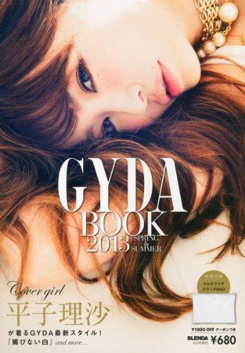 GYDA 2013 ‐ 春夏 大きい表紙画像