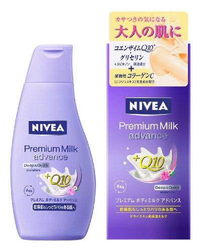 ニベアプレミアムボディミルク アドバンス 200g
