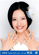AKB48 公式生写真 Theater 2013.July 月別07月 【兒玉遥】4枚コンプ