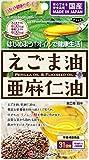 ミナミヘルシーフーズ  えごま油と亜麻仁油  62球