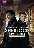 SHERLOCK/シャーロック シーズン3 [DVD]