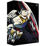 ∀ガンダム MEMORIAL BOX 1 [DVD]