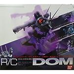 R/C テックロイド MS-09 ドム バンド3