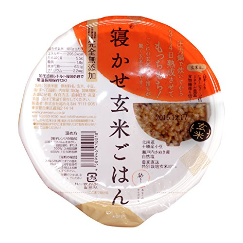 """結わえる 寝かせ玄米""""レトルトパック""""(180g×12個セット)-寝かせ玄米ごはん-"""