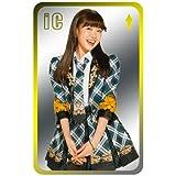 AKB48 ICカード ステッカー 向かねえVer. [渡辺美優紀]