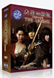 The Legend / WANG CREDIT GOD 4 / THE STORY OF THE FIRST KING'S FOUR GODS (8DVD, Digipak Boxset)