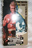 Joe Weider's Bodybuilding System Vol. 1: Introduction to the Weider System [VHS]