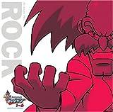 20th Anniversary ��å��ޥ�1~6 Rock Arrange Ver.