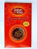 Persian Saffron (2 Gram (4*0.5)) thumbnail
