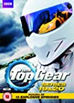 Top Gear - Series 19 and Series 20 Bo...