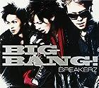 BIG BANG!(��������B)(DVD��)(�߸ˤ��ꡣ)