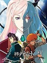 「神撃のバハムート GENESIS」第2期アニメの制作が決定