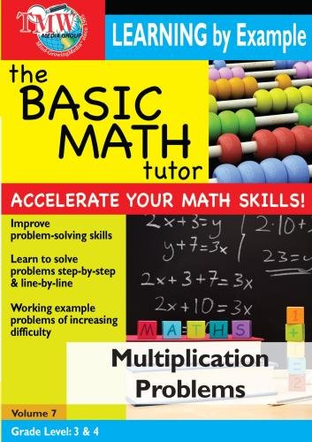 BASIC MATH TUTOR - MULTIPLICATION PROBLEMS [IMPORT ANGLAIS] (IMPORT) (DVD)