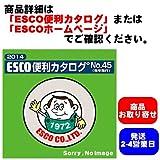 エスコ 150mmラウンドノーズプライヤー(セラミックコーティング) EA535PH-150