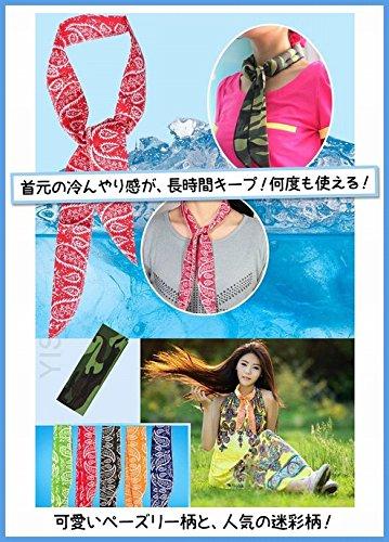 ウォータークールスカーフ water cool scarf ひんやりスカーフ ネッククーラー バンダナ ペイズリーブルー