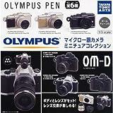 カプセル OLYMPUS オリンパス マイクロ一眼カメラ ミニチュアコレクション 全6種セット