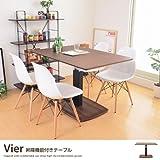 ウォールナット/テーブル 昇降式 高さ調節 昇降テーブル リビング ナチュラル ウォールナット Vier フィーア クアトロ 幅120cm リビングテーブル ダイニングテーブル