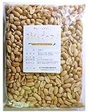 世界美食探究 こだわりのフライドピーナッツ 1kg